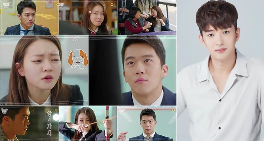"""""""Radiant Office"""" Yeni Fragmanı + Kim Hee-Chan Kadroda"""
