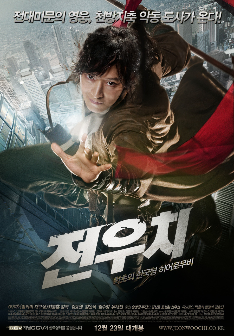 The Taoist Wizard / Jeon Woo Chi / 2009 / Güney Kore / Online Film İzle