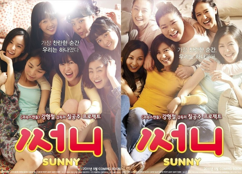 Sunny / Sseo-ni / 2011 / G�ney Kore / Mp4 / T�rk�e Altyaz�l�