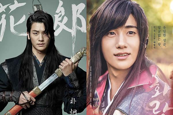 """""""Hwarang"""" Dizisinden Park Hyung-Sik'in Karakter Fragmanı Yayımlandı"""