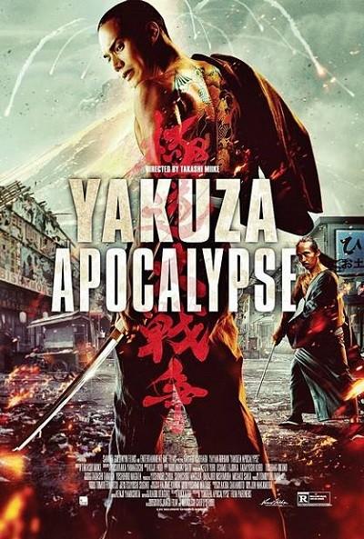 Yakuza Cehennemi - Gokudou Daisensou (2015) BRRip XviD Türkçe Dublaj - Tek Link