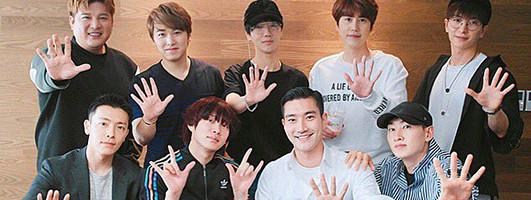 Super Junior Üyeleri'nin Askerlik Dönemleri DBA2GV