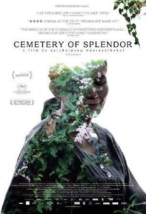 Rak ti Khon Kaen   Cemetery of Splendor   Saltanatın Mezarlığı   2015   Türkçe Altyazı