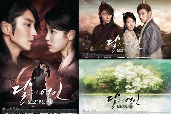 """""""Moon Lovers: Scarlet Heart Ryeo"""" Dizisinin Üç Yeni Afişi Yayımlandı"""