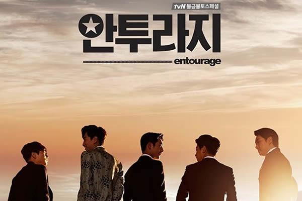 """""""Entourage"""" Dizisinin Yeni Bir Afişi ve İki Yeni Fragmanı Yayımlandı"""