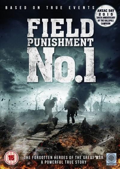 Sürgün - Field Punishment No.1 (2015) - türkçe dublaj film indir