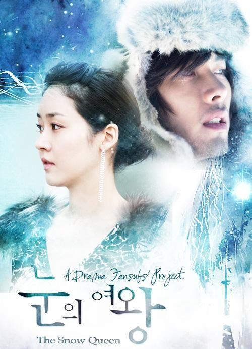 The Snow Queen / Kar Kraliçesi / 2006 / Güney Kore / Online Dizi İzle