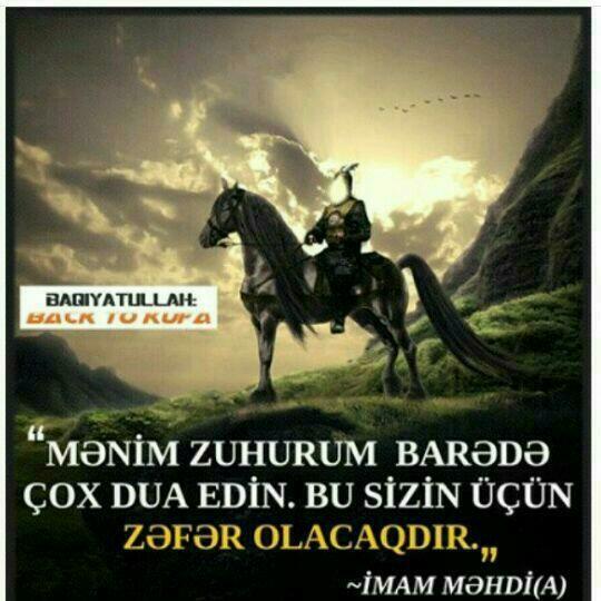 Imam Zaman ə F Haqqinda Yazili Səkillər Ya Huseyn