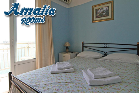 Chios Amalia Rooms