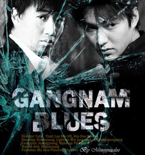 Gangnam Blues / 2013 / G.Kore / Film Tan�t�m�