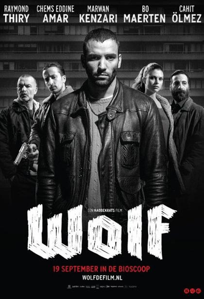Kurt - Wolf (2013 - Türkçe Altyazı ) | Yandex Disk İndir