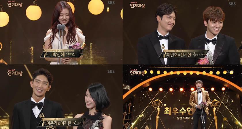 2016 SBS Drama Ödülleri Kazananları + Kırmızı Halı
