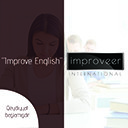 Improve English Elan Kvadrat