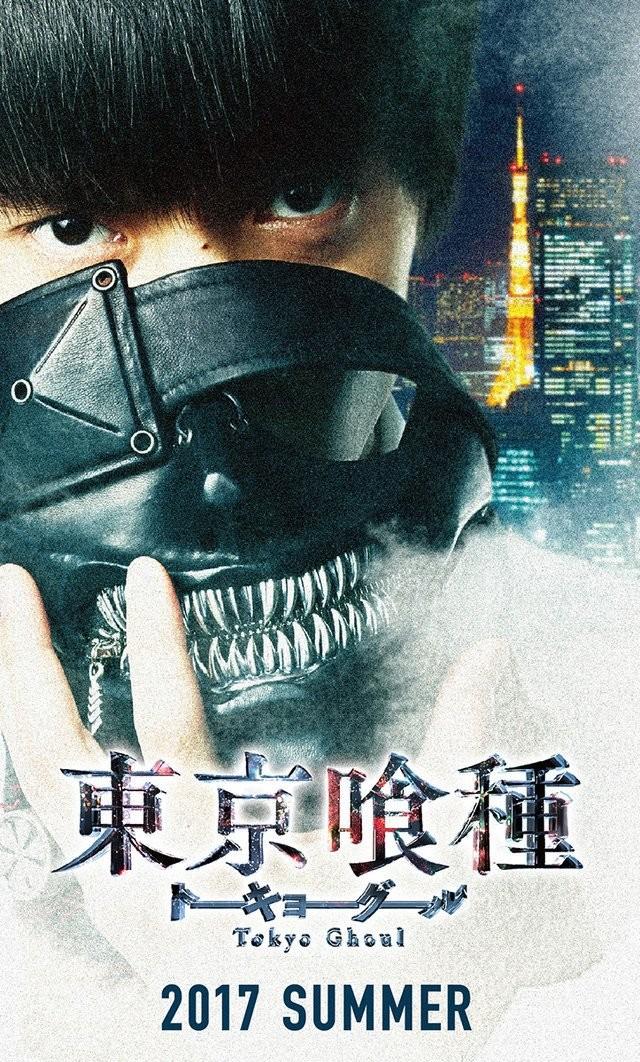 Tokyo Ghoul / Japonya / 2017 /// Film Tanıtımı