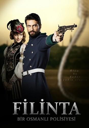 Filinta 54. Bölüm | TRT Dizileri