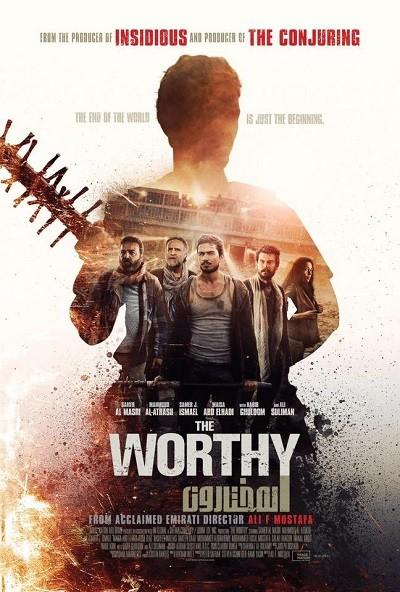 Hak Edenler – The Worthy 2016 (WEB-DL – 1080p) Türkçe Dublaj indir