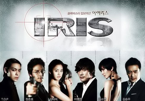 Iris: The Movie  / 2010 /  Güney Kore / Mp4 / Türkçe Altyazılı