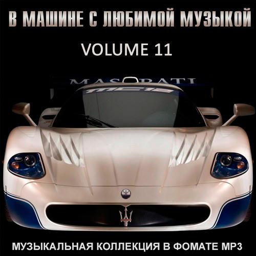Araba Müzikleri vol. 11 Full Albüm İndir