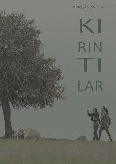 Kırıntılar 2015 HDRip XviD - Yerli Film