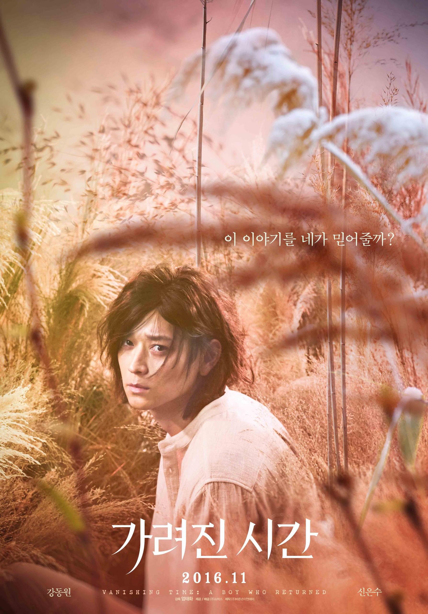 Vanishing Time: A Boy Who Returned / Güney Kore / 2016 /// Film Tanıtımı