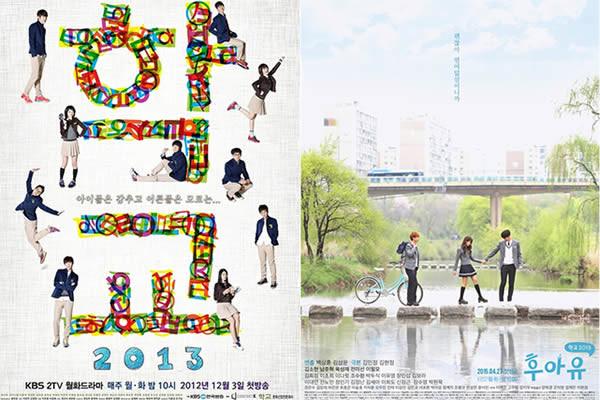 """KBS'in """"School"""" Dizisinin Bir Sonraki Sezonu 2017 Yılında Yayımlanacak"""