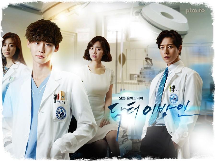 Doctor Stranger / 2014 / G�ney Kore / Mp4 / TR Altyaz�l�
