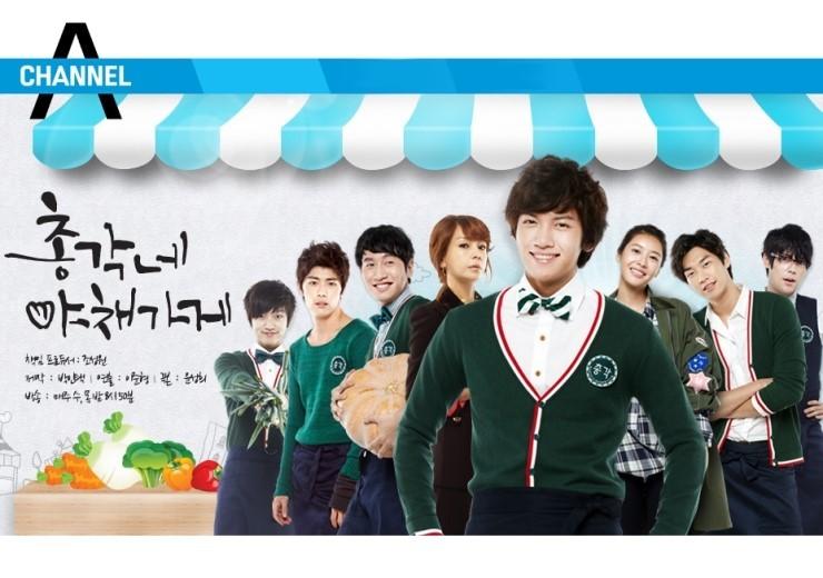 Bachelor�s Vegetable Store / Bekarlar�n Manav� / 2011 / G�ney Kore /  Online Dizi �zle