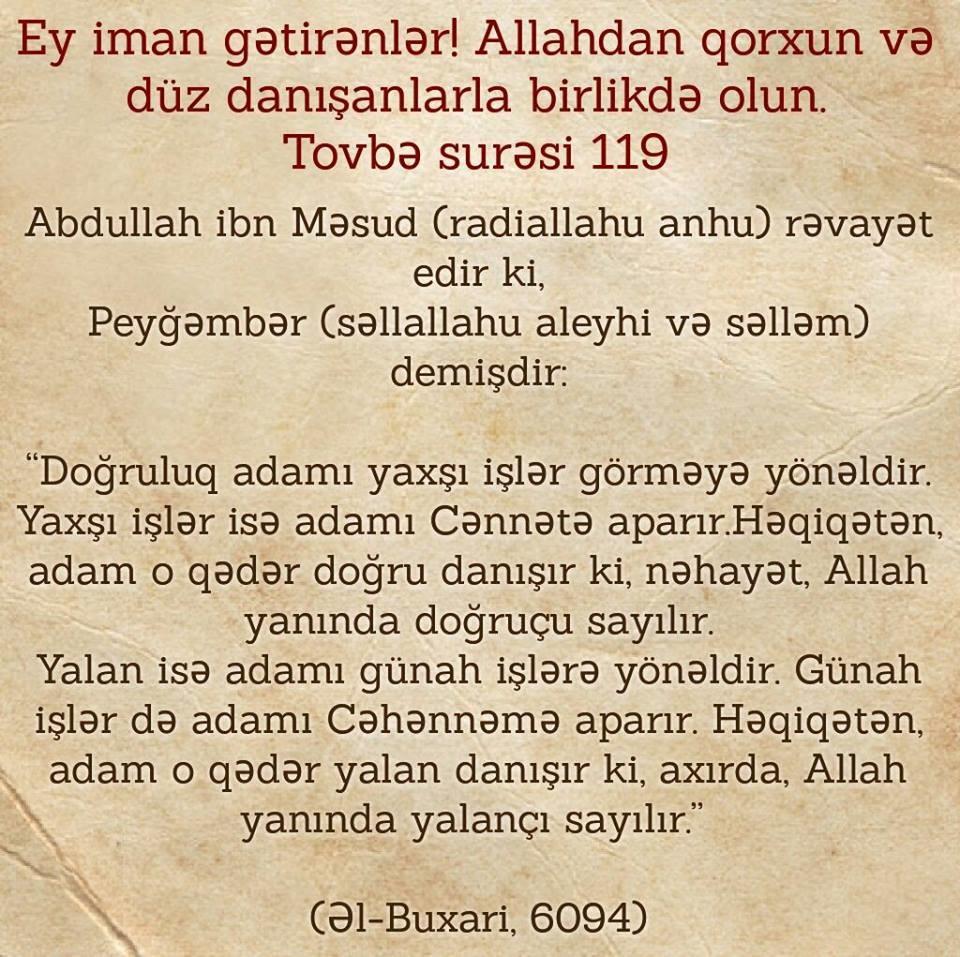 İslam gözəllikləri {5}