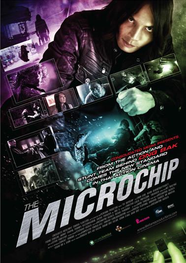 Ölümcül Mikroçip - The Microchip 2011 ( BRRip XviD ) Türkçe Dublaj - Tek Link