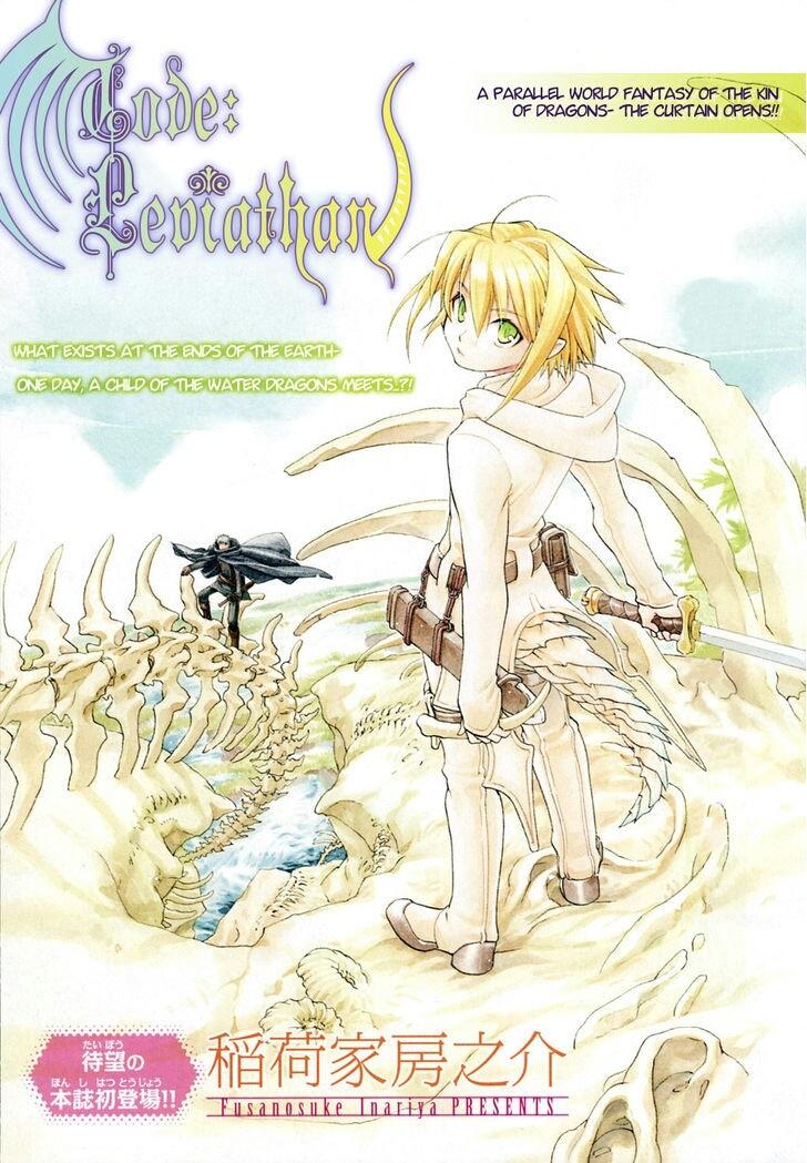 Code: Leviathan