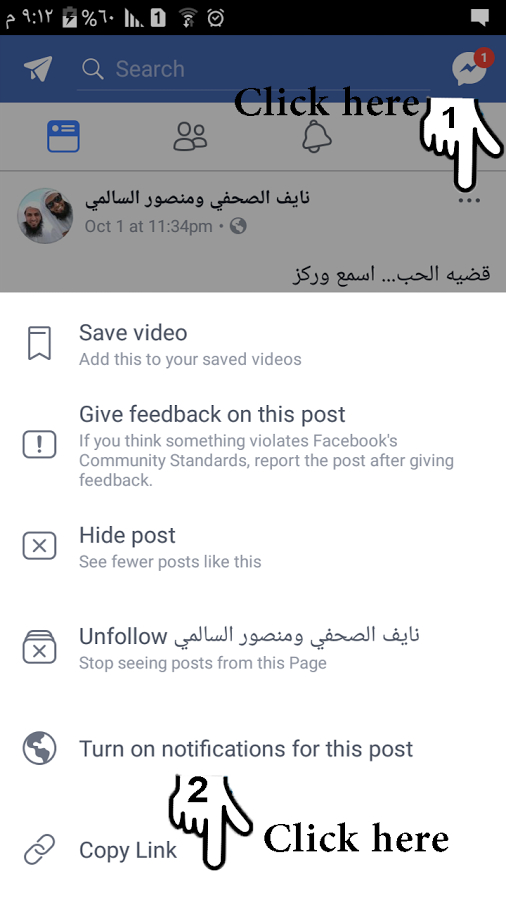 Download video from Facebook Full