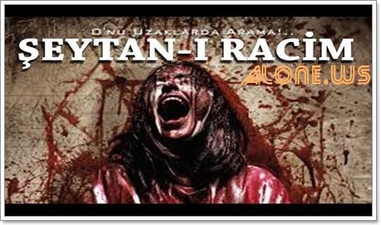 Şeytan-ı Racim (2013 - HD) | Türk Filmi