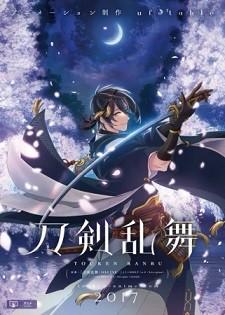 Katsugeki/Touken Ranbu 13. Bölüm Final [TAMAMLANDI]