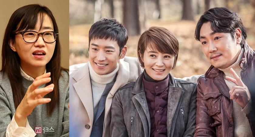"""Senarist Kim Eun-Hee """"Signal"""" Dizisinin 2. Sezonunu Yazacak Mı?"""