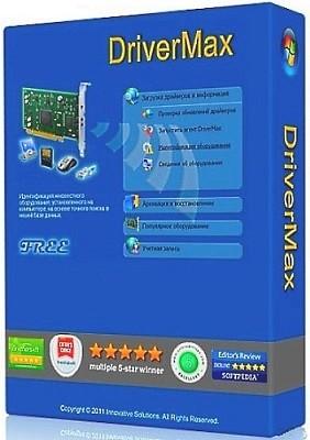 DriverMax Pro 9.16.0.68 Multilingual  + Portable | Full İndir