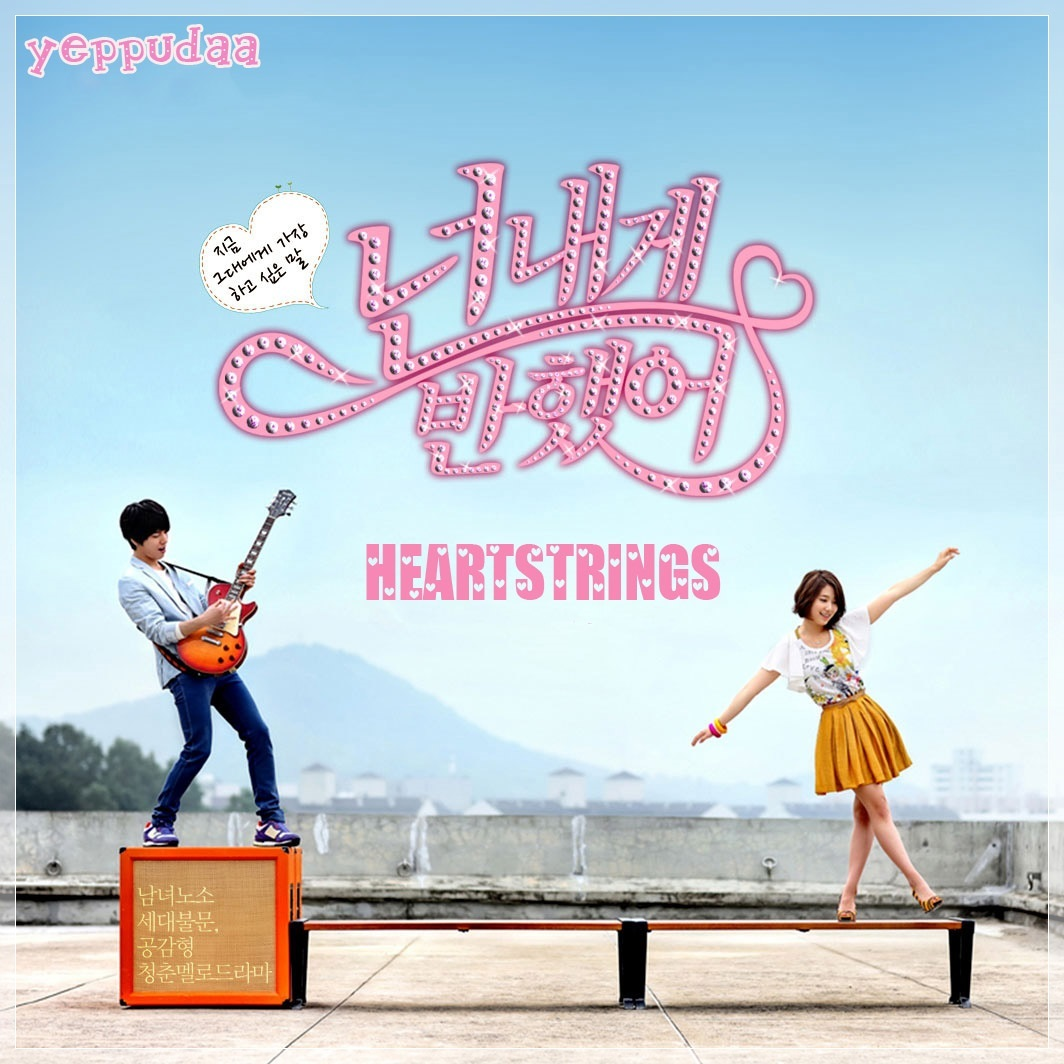 Heartstrings / You�ve Fallen For Me / 2011 / Online Dizi �zle