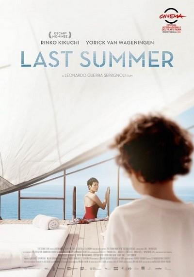 Geçen Yaz - Last Summer 2014 ( DVDRip XviD ) Türkçe Dublaj - Tek Link