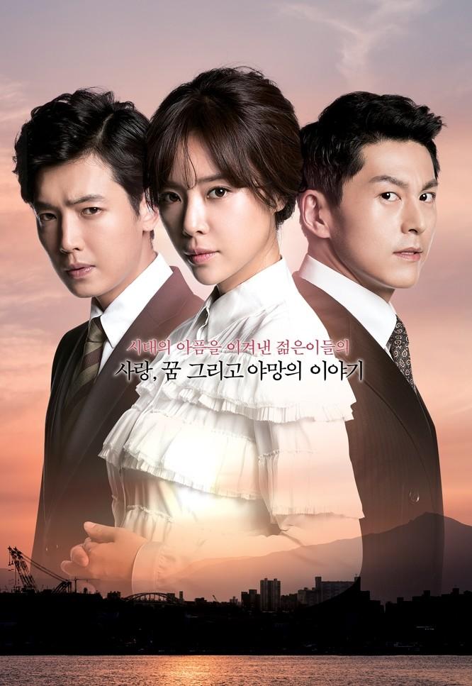 Endless Love /   Sonsuz Aşk  / 2014/ 720p / HDTV / Güney Kore