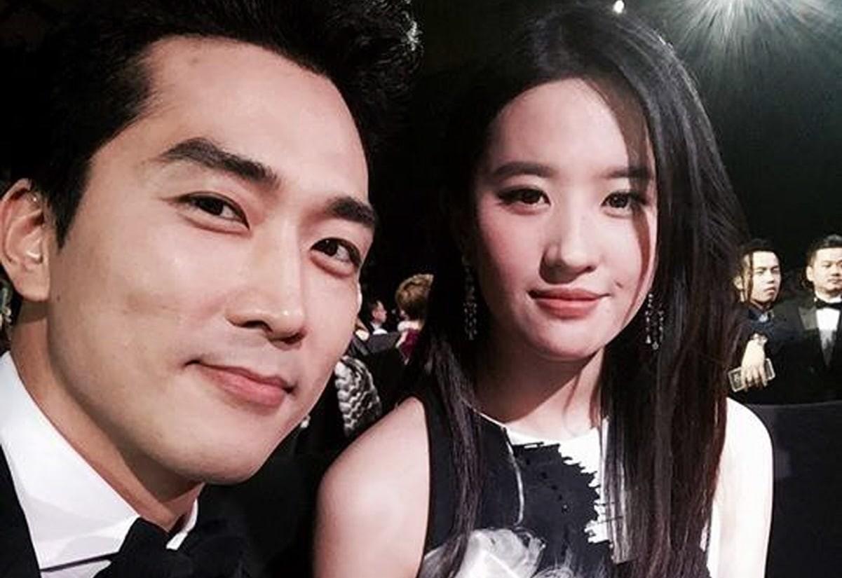 Song Seung Hun'dan Ayrılık Haberi /// 25 Ocak 2018