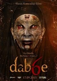 Dabbe 6 2015 DVDRip XviD – Tek Link