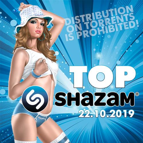 Top Shazam Ekim 2019 Full albüm indir