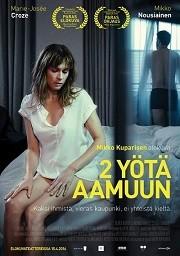 Mavi Otel 2015 DVDRip x264 Türkçe Dublaj – Film indir