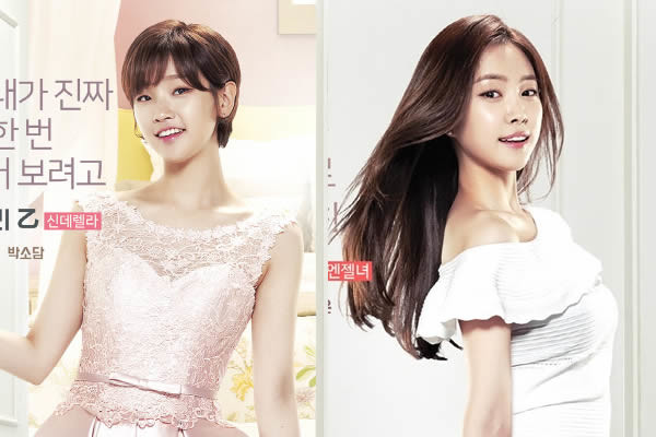 """""""Cinderella with Four Knights"""" Dizisinden Park So-Dam ve Son Na-Eun'un Karakter Afişi Yayımlandı"""
