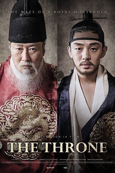 Saltanat | The Throne - Sado | 2015 | BRRip XviD  Türkçe Dublaj