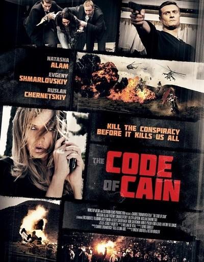 Kod Adı Cain – The Code of Cain 2015 (Türkçe Dublaj) BRRip x264 – indir