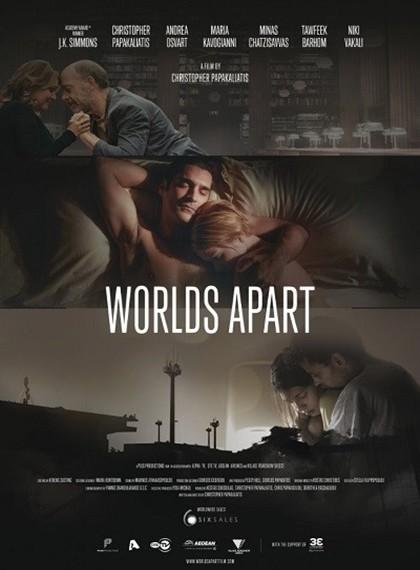 Bir Başka Dünya | Enas Allos Kosmos | 2015 | HDRip XviD | Türkçe Dublaj