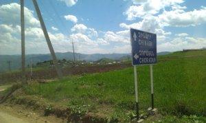 """Spiker Mirzoyan erməni ordusunun Qazax tərəfdə irəlilədiyi haqda """"şar üfürdü"""", cavabını Vrtanesyan verdi"""
