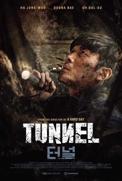 Tünel – The Tunnel 2016 BDRip x264 Türkçe Dublaj indir