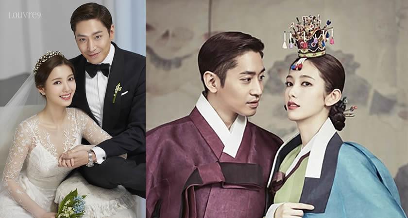 Eric ve Na Hye-Mi Bugün Evlendi + Düğünden Görüntüler