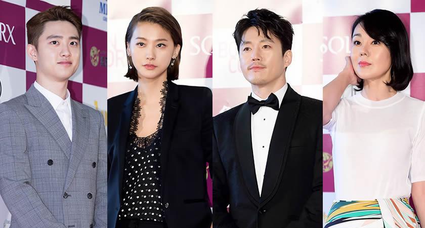 2017 Kore Filmi Parlayan Yıldız Ödüllerinin Kazananları